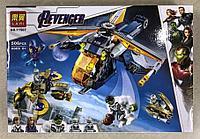 Конструктор Lari 11507 Мстители: Спасение Халка на вертолёте