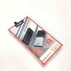 Портативный аккумулятор/Power Bank Ecusin