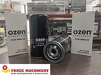Масляный фильтр 2120 0002 02 (Oil Filter Ozen Kompressor)