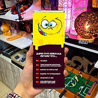 Шоколад-открытка «Дарю потому что...»