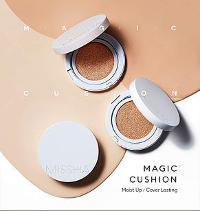 Сменный блок для увлажняющего кушона, Missha Magic Cushion Moist Up SPF50+/PA+++ Refill, Тон №23, фото 2