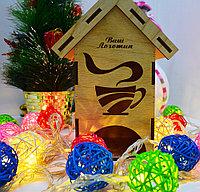 """Подарочная коробка """"Чайный домик"""" (деревянная)"""
