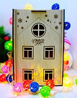 """Подарочная коробка """"Большой дом с окнами"""" с 2-мя делениями"""