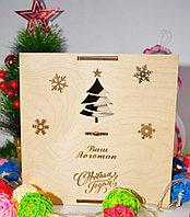 """Подарочная коробка """"Новогодняя"""" (с крышкой, елочка и снежинки)"""
