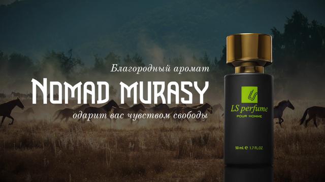Nomad Murasy 50 ml. Французский мужской парфюм с национальным характером.