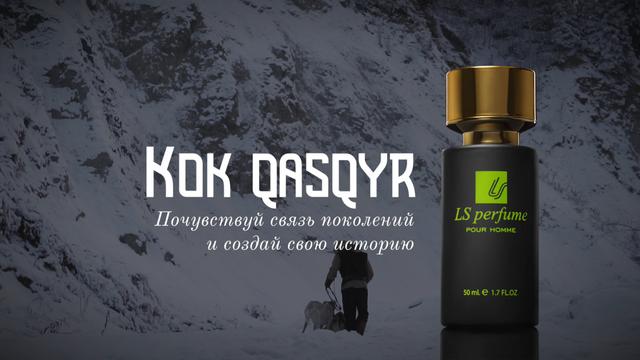 Kok Qasqyr 15 ml. Французский мужской парфюм с национальным характером.
