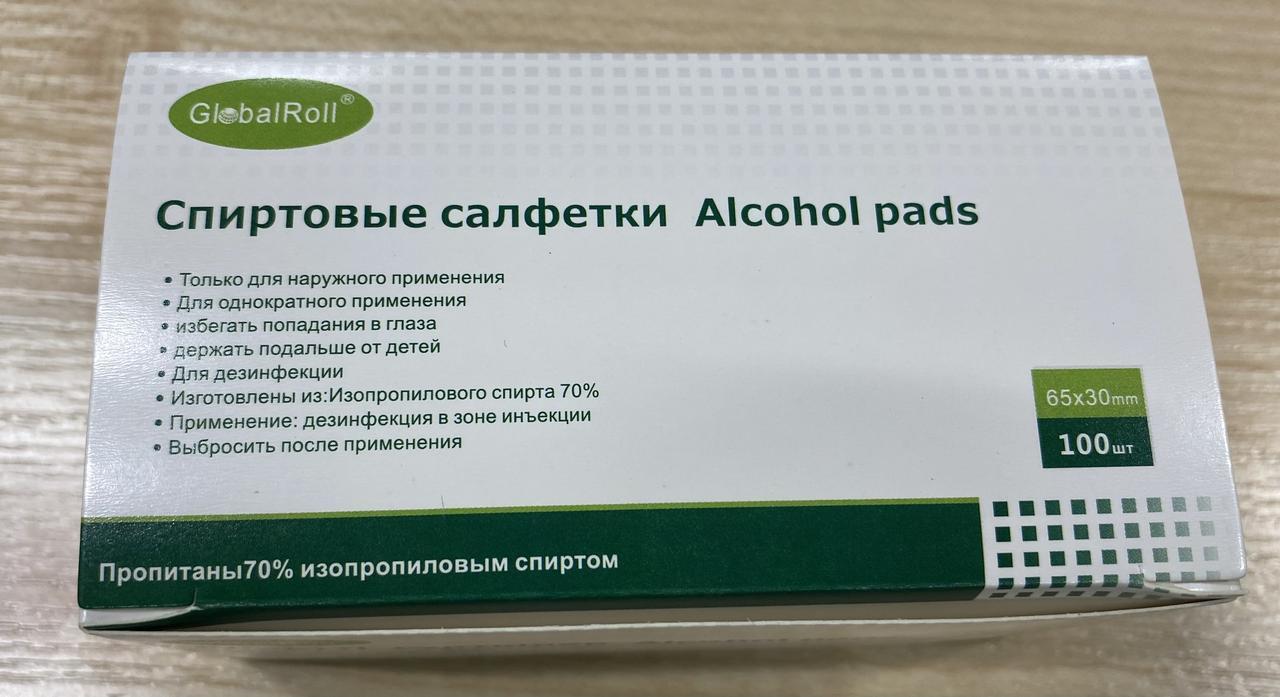 Спиртовые Салфетки 65*30