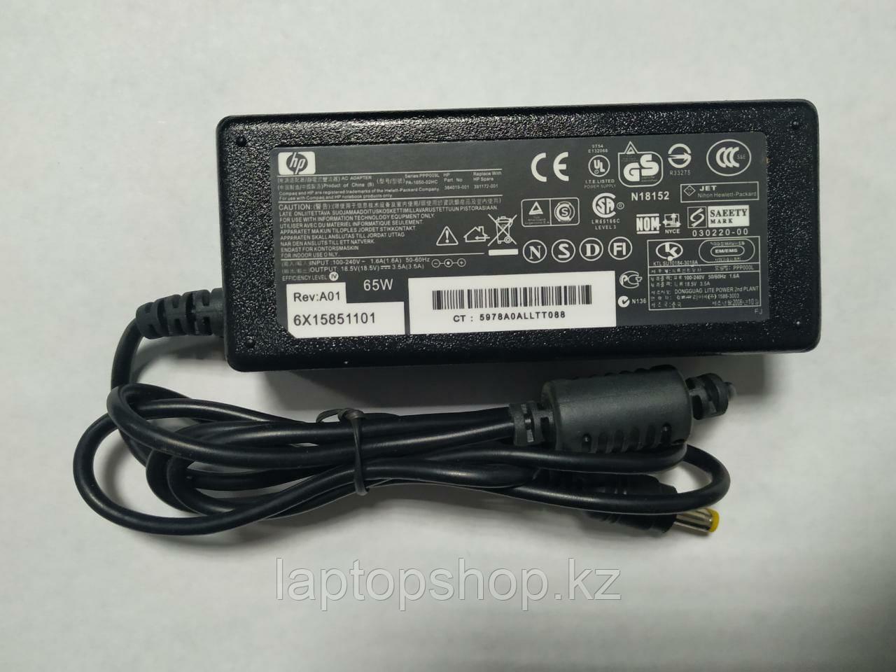 Блок питания на ноутбук HP/ COMPAQ P 18.5V 3.5A 65W 4.8*1,7