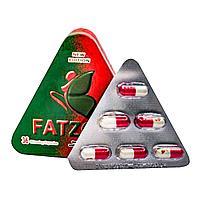 Фатзорб Red (FATZOrb Red ) - капсулы для похудения ,36 капсул