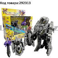 Игрушка детская Монкарт дракон машинка битроид Зеро серая NO.520-21
