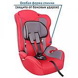 Удерживающее устройство для детей ZLATEK ZL513, lux, красный, 9-36 кг,01-19988, фото 2