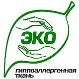 Удерживающее устройство для детей ZLATEK ZL513, lux, красный, 9-36 кг,01-19988, фото 4