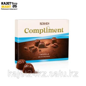Конфеты Рошен Compliment с начинкой со вкусом Трюфель 120г.