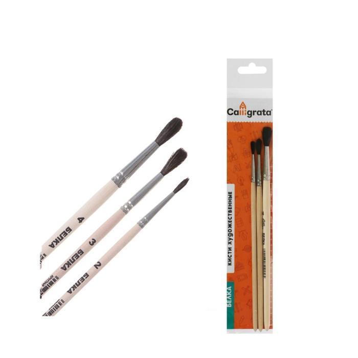 Набор кистей Белка 3 штуки, Calligrata №2 (круглые №: 2, 3, 4) ручка дерево, пакет