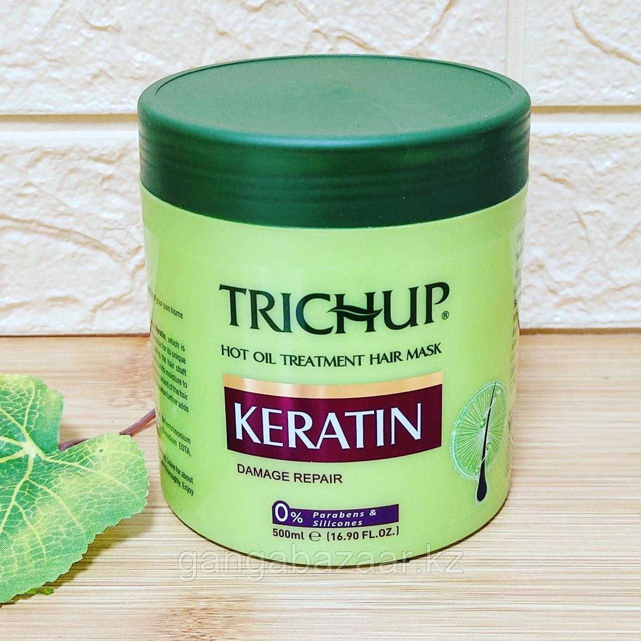 Маска для восстановления поврежденных, истощенных волос с кератином Тричап (Trichup, Keratin hair mask), 500мл