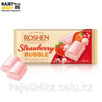 Шоколад Рошен пористый белый со вкусом клубники 80г.