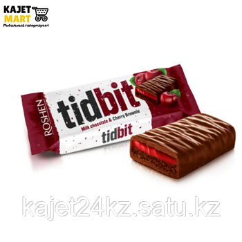 Шоколад молочный Tidbit с начинкой Вишневый Брауни 70г.