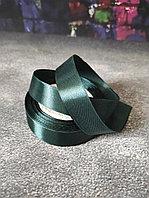 Атласная лента темно-зеленая , 2 см*25м
