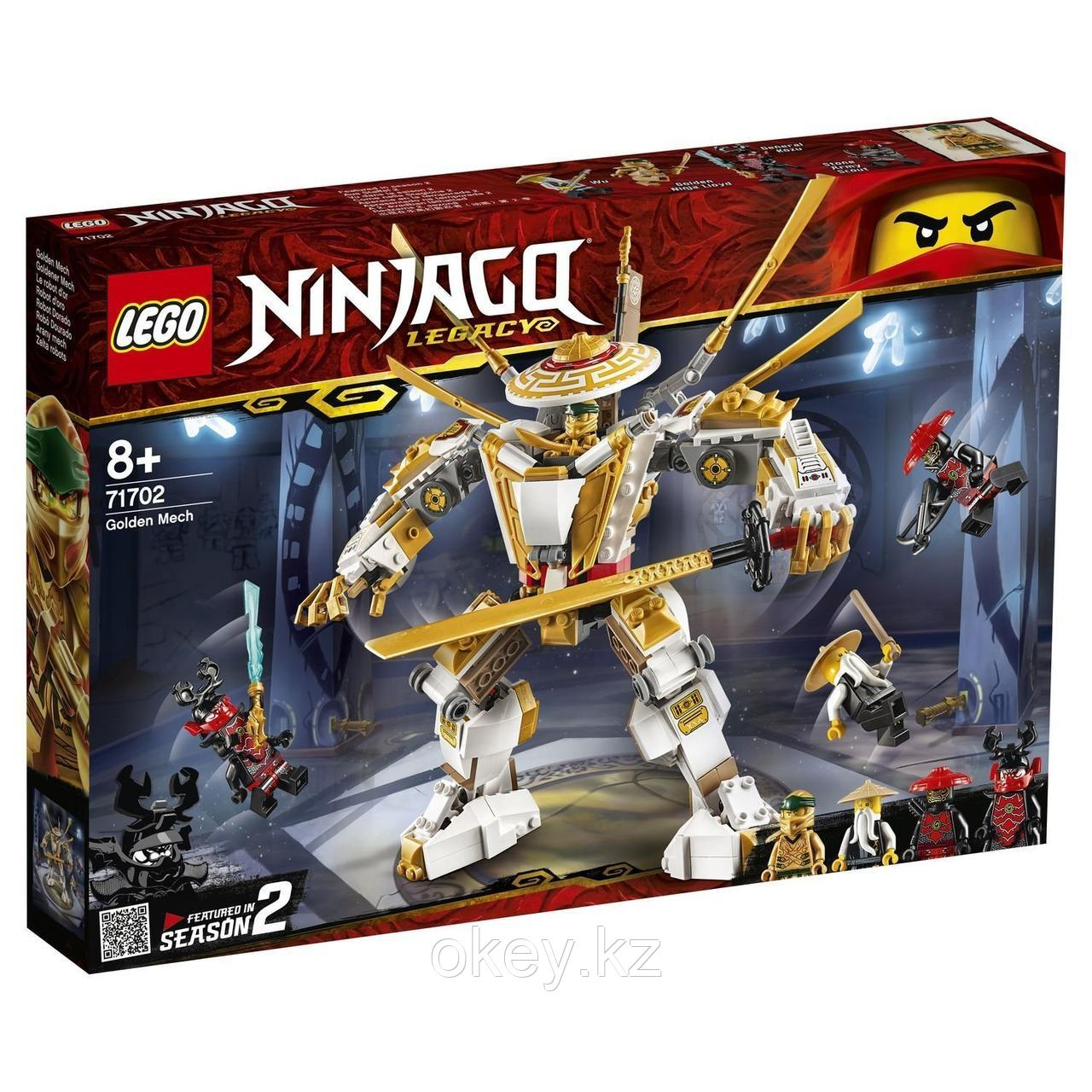 LEGO Ninjago: Золотой робот 71702