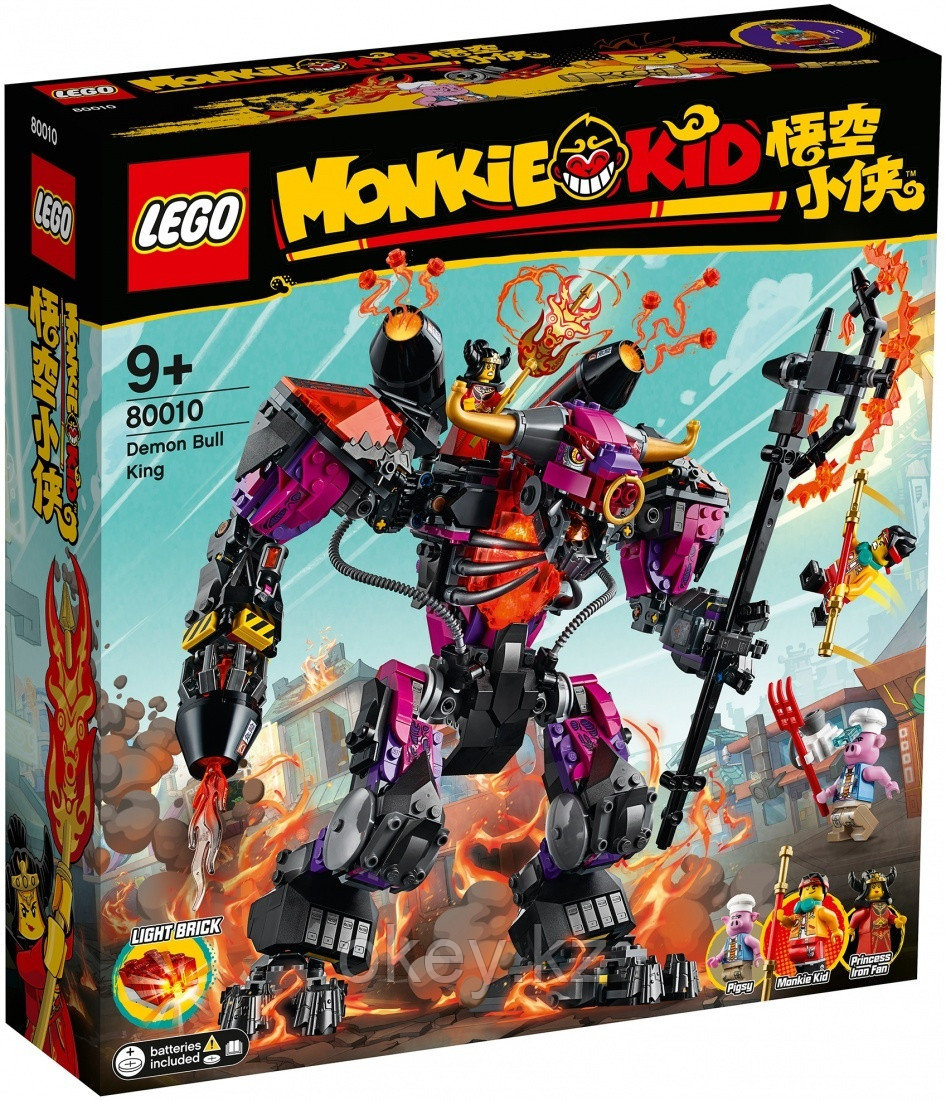 LEGO Monkie Kid: Царь быков 80010