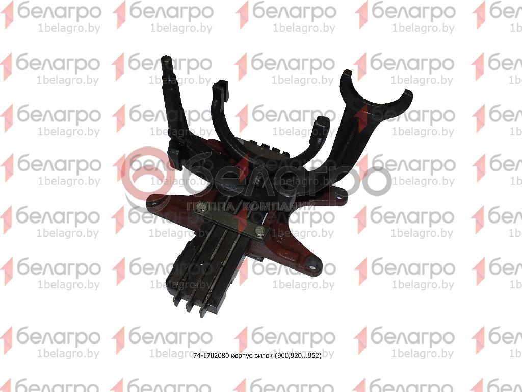 74-1702080 Корпус МТЗ вилок механизма переключения передач