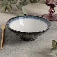 Чаша «Sea Pearl», d=15,5 см