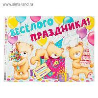 """Гирлянда """"С Днем Рождения"""", мишки 240 см"""