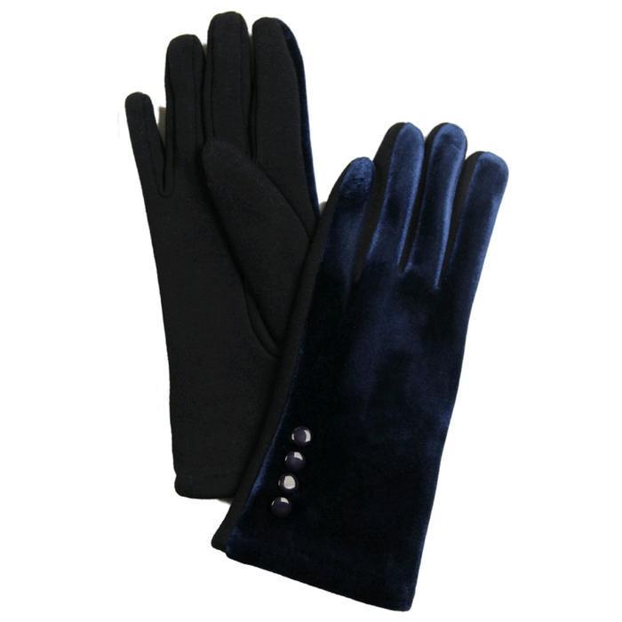Перчатки женские, размер 8,5, цвет синий