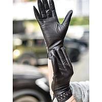 Перчатки женские, размер 7,5, цвет тёмно-коричневый