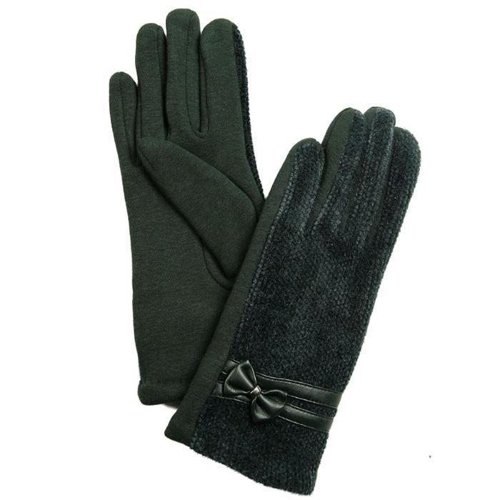 Перчатки женские, размер 7, цвет зелёный, тёмно-зелёный
