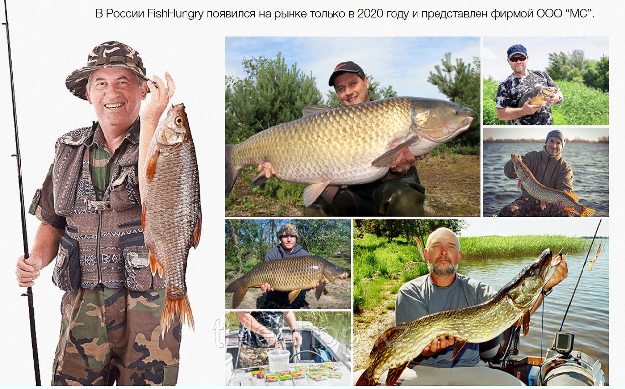 Активатор клева FishHungry сильная приманка для всех видов рыб - фото 10