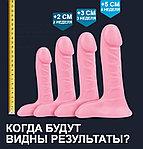 VIP Титан гель для увеличения члена, экспресс действие (vip titan gel), фото 5