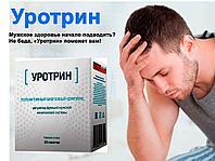 Уротрин средство от простатита, усиленное