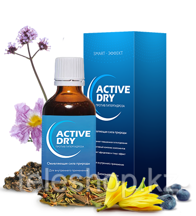 Active dry - средство от гипергидроза (потливости)