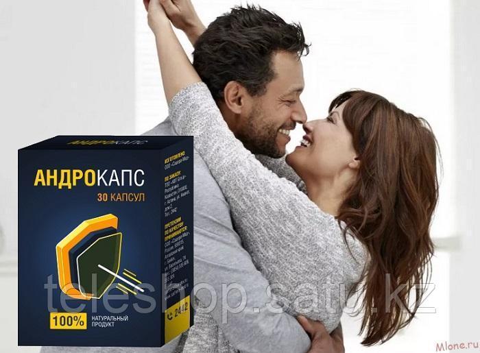Капсулы для мощной потенции - Андрокапс