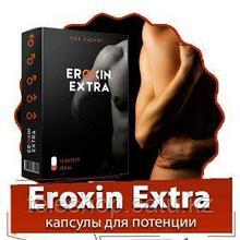 Эроксин капсулы для потенции, Eroxin