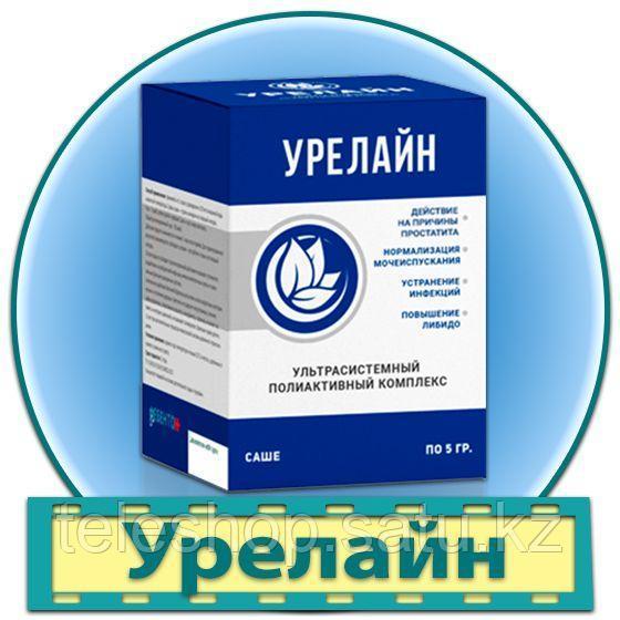 Урелайн усиленное средство для лечения простатита - фото 2