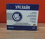 Урелайн усиленное средство для лечения простатита, фото 5