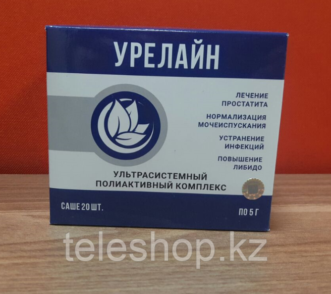 Урелайн усиленное средство для лечения простатита - фото 5