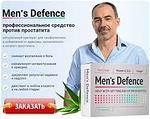 Средство от простатита Men`s Defence (Менс Дефенс)., фото 2