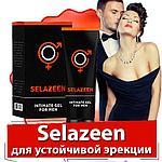 Селазин крем для увеличения члена, экспресс формула (Selazeen), фото 2