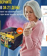 Артропант крем от болей в спине и суставах