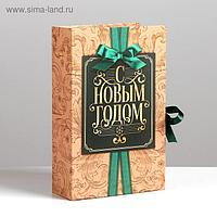 Коробка книга «С Новым Годом», 20 × 12.5 × 5 см