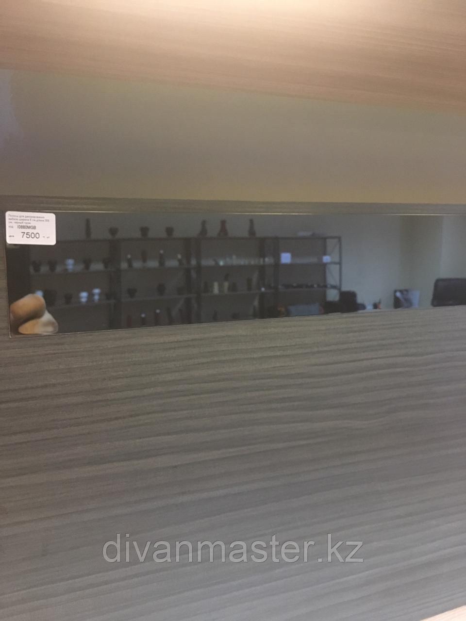 Полосы для декорирования мебели ширина 8 см,длина 305 см, черный хром