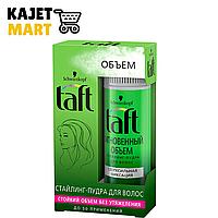 Taft Powder Volume-Taft Мгновенный объём стайлинг пудра 10гр