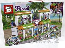 Конструктор аналог лего LEGO Friends Центр по уходу за домашними животными 41345  SY1153