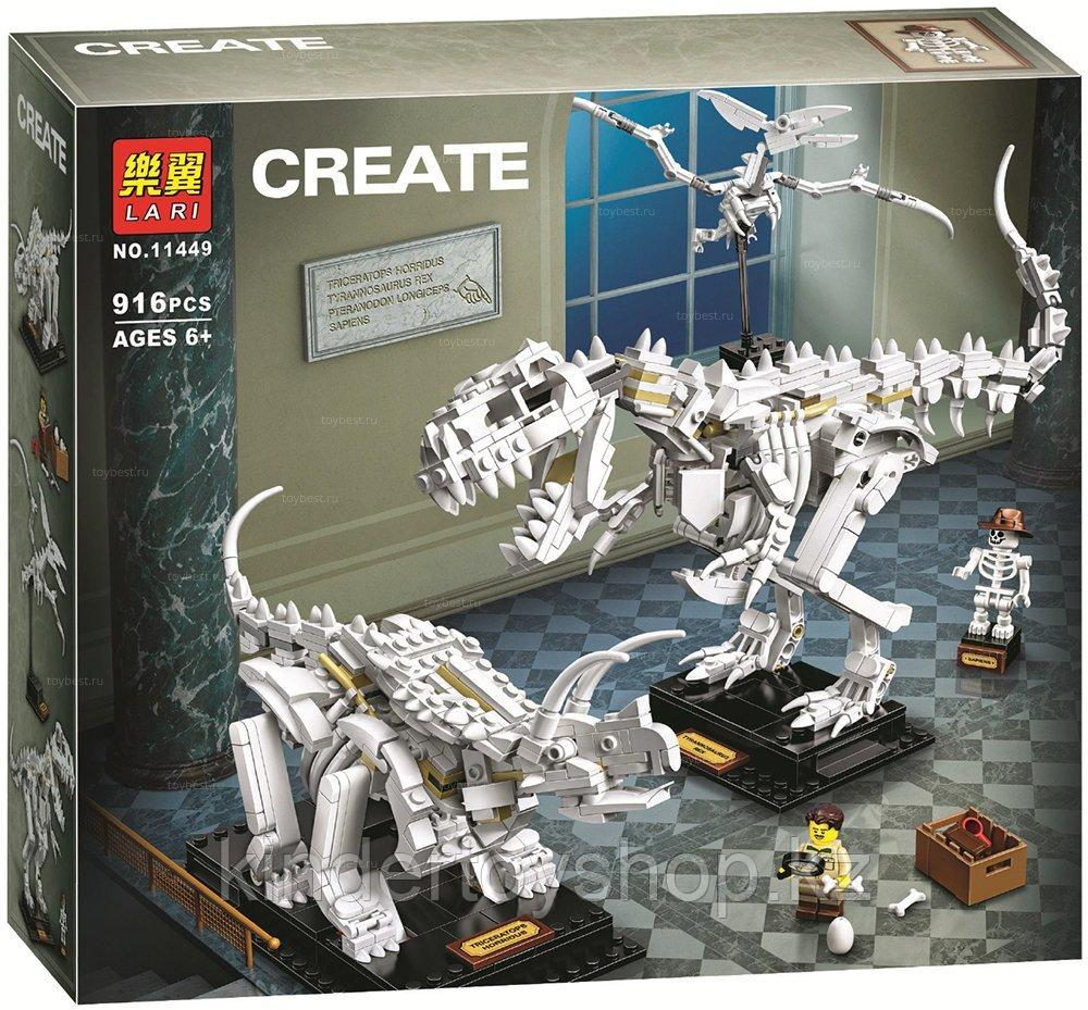 Конструктор Аналог лего Lego Creator 21320, Lari 11449 Кости динозавров