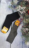 Однотонные черные, серые носки для детей школьников производство Корея