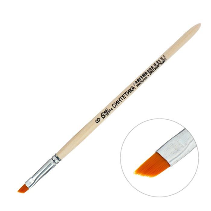 Кисть Синтетика Наклонная №6 Calligrata (ширина-6 мм ; выставка волоса L-6/8 мм), ручка дерево