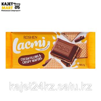 Шоколад молочный Lacmi с шоколадной начинкой и вафлей 105г.